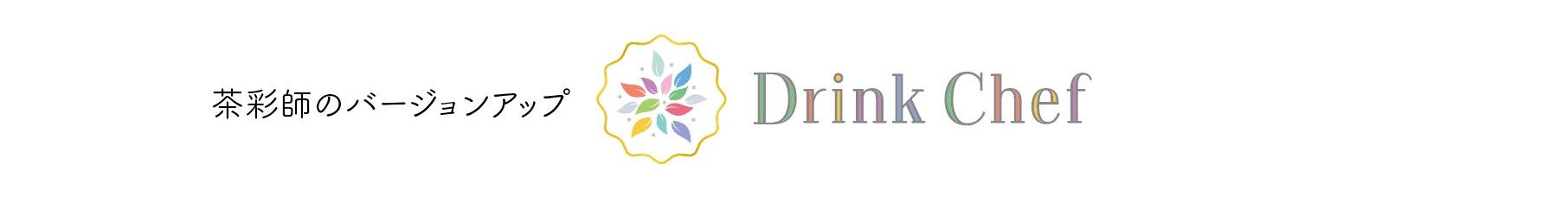 Drink Dhef