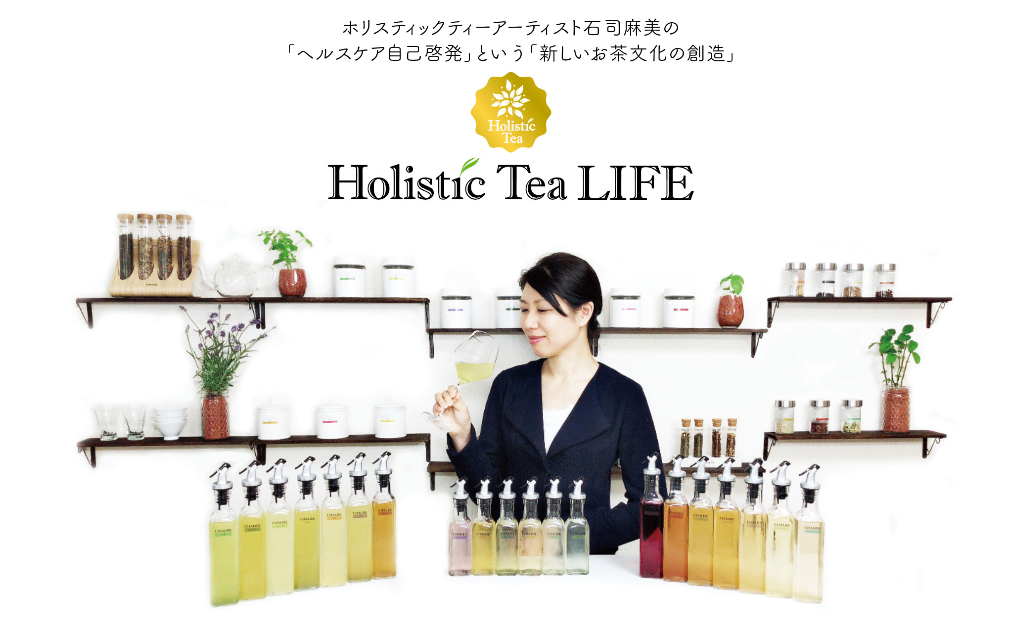 Holistic tea life